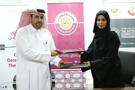 ashghal signs mou with the ministry of transport and